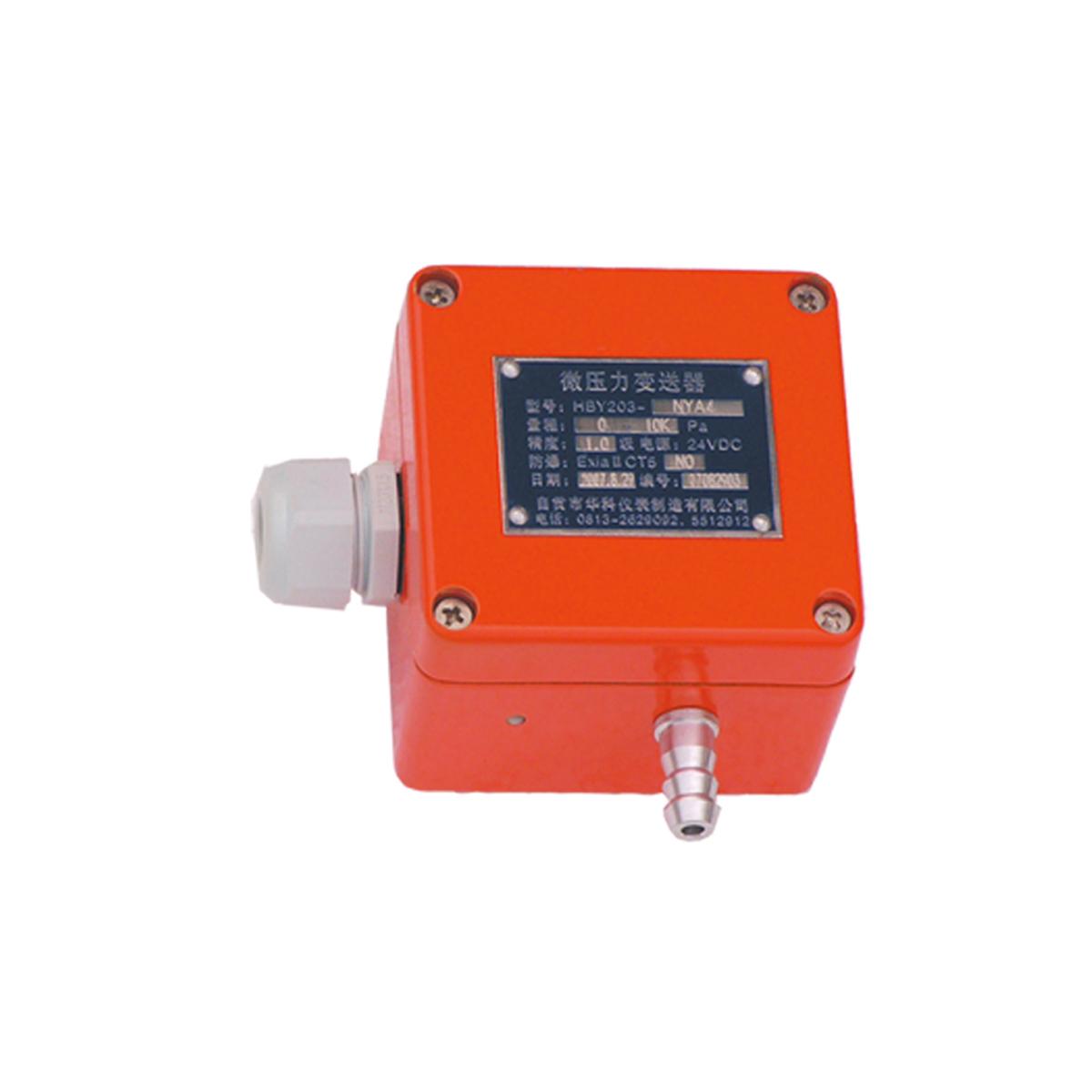 MicroDifferential Pressure Transmitter